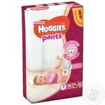Diaper Huggies Pants for girls 44pcs