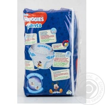 Подгузники-трусики Huggies для мальчиков 4 9-14кг 36шт - купить, цены на Восторг - фото 2
