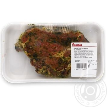 Pork meat without bone in marinade fresh