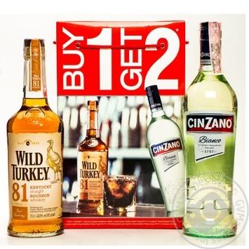 Віскі Wild Turkey 40,5% 0,7л + Вермут Cinzano 15% 0,75л в коробці - купити, ціни на МегаМаркет - фото 4