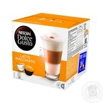 Nescafe Dolce Gusto Latte Macchiato Coffee Drink in capsules 16pcs 194.4g