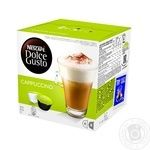 Nescafe Dolce Gusto Cappuccino Coffee Drink 16 capsules 200g