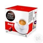 Coffee Nescafe Dolce gusto in capsules 112g