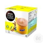 Nescafe Dolce Gusto Nesquik Cocoa drink in capsules 16*16g