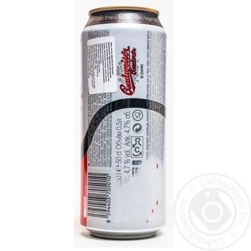 Пиво Budweiser Budvar 4.7% темное ж/б 0,5л - купить, цены на МегаМаркет - фото 3