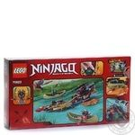 Конструктор Lego Тень судьбы 70623