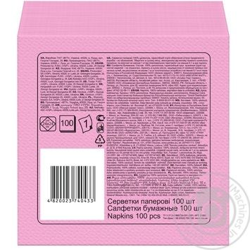 Серветки Ruta рожеві паперові 1-шарові 24*24см 100шт - купити, ціни на МегаМаркет - фото 2
