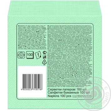 Paper napkins Ruta green 1-ply 24*24cm 100pcs - buy, prices for Novus - image 2