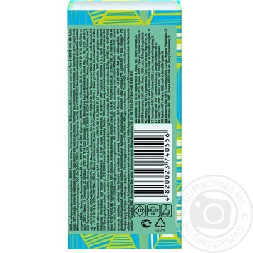 Napkins Ruta paper packaged - buy, prices for Novus - image 2