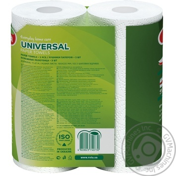 Paper towels Ruta Universal white 2-ply 2pcs - buy, prices for MegaMarket - image 2