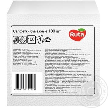 Серветки Ruta білі паперові 1-шарові 33*33см 100шт - купити, ціни на Фуршет - фото 2