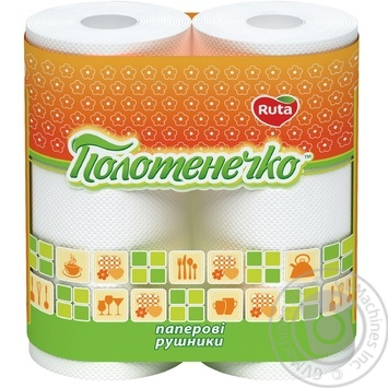 Ruta Towel Paper Towels 2pcs - buy, prices for MegaMarket - image 1