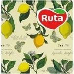 Серветки Ruta Art Кухня Мікс двошарові 33х33см 20шт в асортименті - купити, ціни на ЕКО Маркет - фото 2