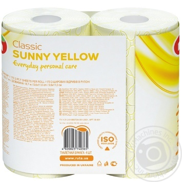 Toilet paper Ruta Aroma Peach yellow 2-ply 4pcs - buy, prices for Novus - image 3