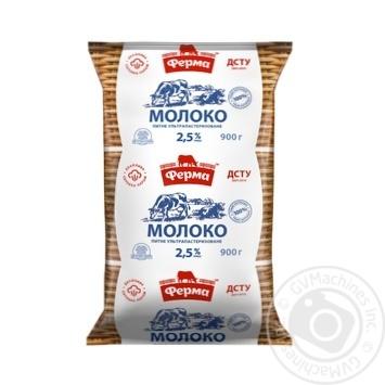 Молоко Ферма ультрапастеризованное 2.5% 900г - купить, цены на Novus - фото 1