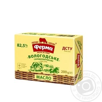 Масло Ферма Вологодское сладкосливочное 82.5% 200г