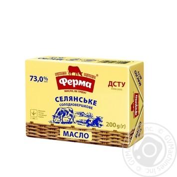 Масло Ферма Селянское сладкосливочное 73% 200г