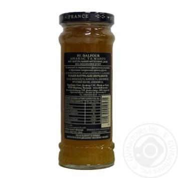 St.Dalfour Pineapple-Mango Jam 284g - buy, prices for Novus - image 2