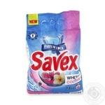 Порошок стиральн Savex Parfum Lock Whit&Colors авт 2,4кг