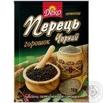 Spices black pepper Deko pea 10g