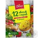Приправа Деко универсальная 12 овощей и трав в гранулах 70г