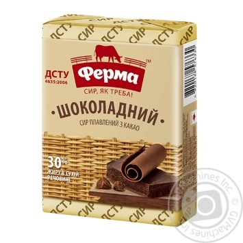 Processed cheese Ferma chocolate 30% 90g - buy, prices for Furshet - image 1