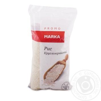 Рис Marka Promo круглозерный шлифованный 800г