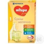 Смесь Milupa 1 350г