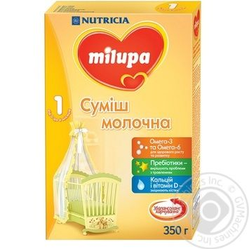 Mix milk Milupa dry for children from birth 350g