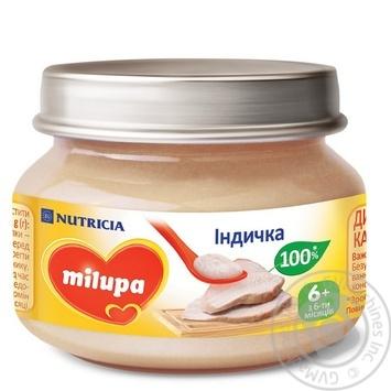Пюре м'ясне Milupa Індичка для дітей від 6 місяців 80г
