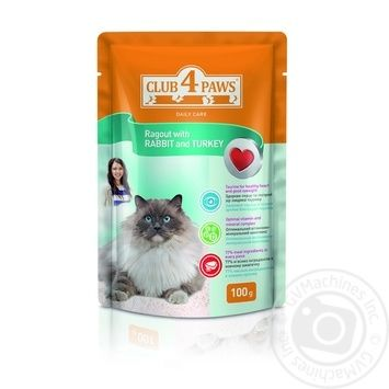 Club 4 Paws Canned pet food for adult cats Ragout with rabbit and turkey 100g