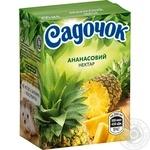 Нектар Садочок ананасовый неосветленный пастеризованный 200мл Украина