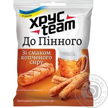 Сухарики Хрусteam хрустящие К пенному со вкусом копченого сыра 80г Украина