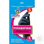 Gloves Dobra gospodarochka black for cleaning 6pcs s