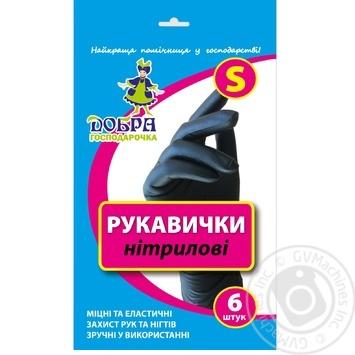 Рукавички нітрилові Добра Господарочка чорні розмір S 6шт