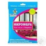 Napkins Dobra gospodarochka microfibra for home 1pc