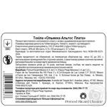 Текила Olmeca Altos 100% Agave Plata 38% 0,7л - купить, цены на Novus - фото 3