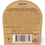 ARARAT Dvin 10YO Brandy 700ml gift box - buy, prices for Novus - image 2