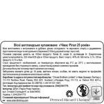 Виски Chivas Regal 25 лет 40% 0,7л  в подарочной упаковке - купить, цены на Восторг - фото 2