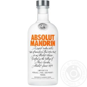 Водка Absolut Мандарин 40% 0,7л - купить, цены на Novus - фото 1