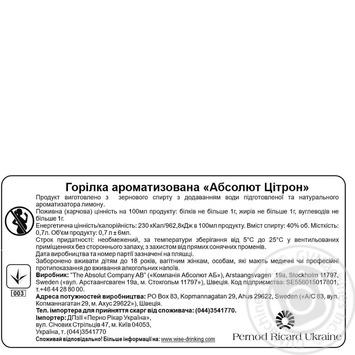 Absolut Citron Vodka 40% 0,7l - buy, prices for Novus - image 2