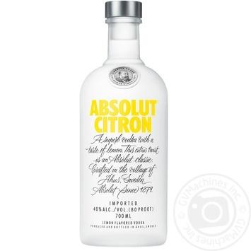 Водка Absolut Citron 40% 0,7л - купить, цены на Novus - фото 1