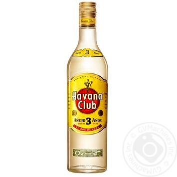 Ром Havana Club Anejo 3 года 40% 0,7л