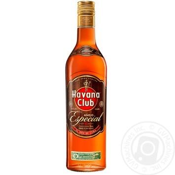 Havana Club Especial Rum 700ml
