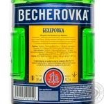 Becherovka herbal liqueur 38% 0.7l - buy, prices for Novus - image 2