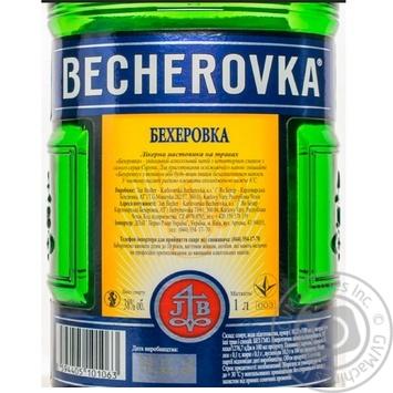 Ликерная настойка на травах Becherovka 38% 1л - купить, цены на Метро - фото 2