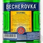 Becherovka Bitter 350ml - buy, prices for MegaMarket - image 2