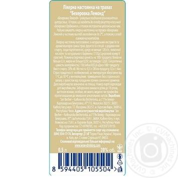 Ликерная настойка на травах Becherovka Lemond 20% 0,5л - купить, цены на Novus - фото 2