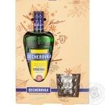 Becherovka Bitter 700ml +gift glass