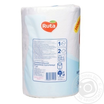 Ruta Max Paper towel 350 sheets 1pcs - buy, prices for Metro - image 2